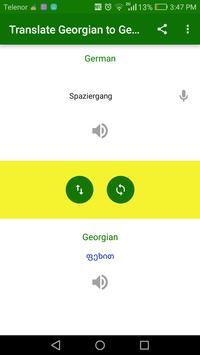 Translate Georgian to German screenshot 5