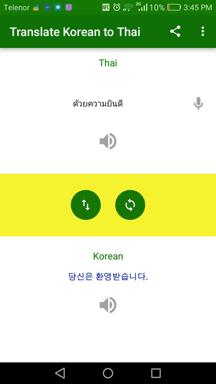 Translate Korean To Thai For Android