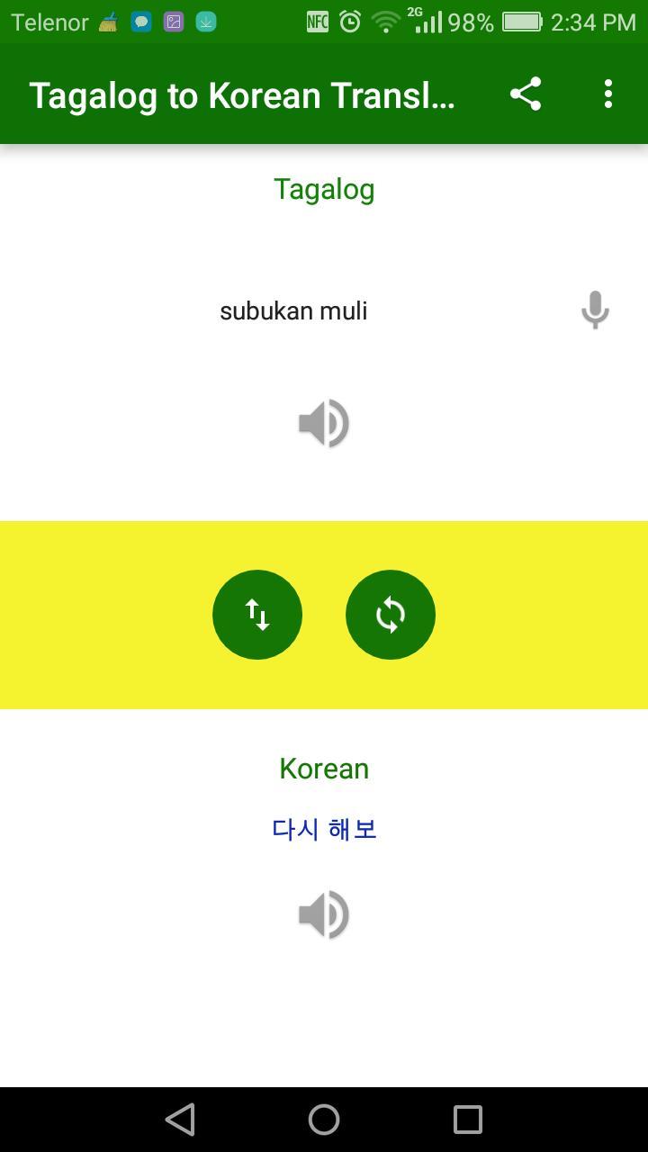 Tagalog To Korean Translation For Android Apk Download
