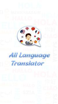All Language Translator Free Keyboard Translation screenshot 4
