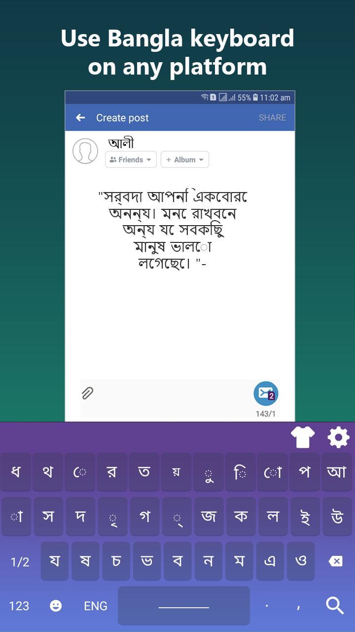 Bangla Keyboard 2019: Bengali Keyboard for Android for