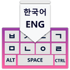 Korean Keyboard: Korean typing keypad-icoon