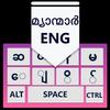 Myanmar Keyboard –Burmese language typing Keyboard icône