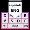 Испанская клавиатура прил Android: español teclado иконка