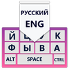 Russian Keyboard: Russian Keypad for Android 2018 icon