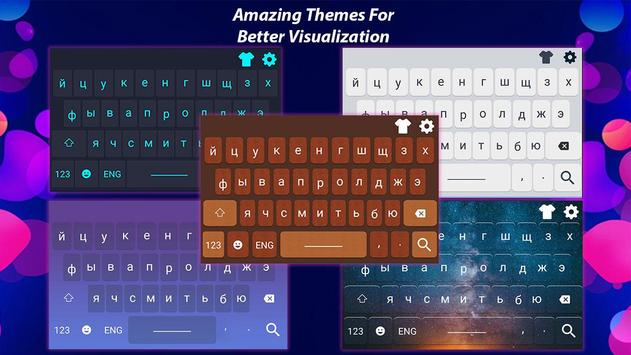 929c88be143 Russian Keyboard: Russian Keypad for Android 2018 for Android - APK ...