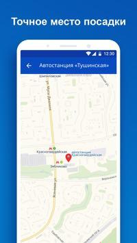 Unitiki screenshot 4