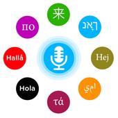 Universal Voice Translator icon
