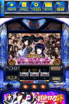ユニバ王国 for Google Play screenshot 4
