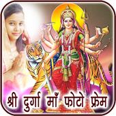 Durga Maa Photo Frames & DP Maker icon