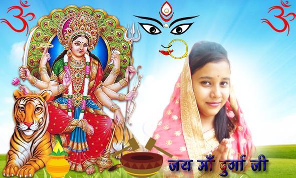 Durga Maa Photo Frames & DP Maker screenshot 1