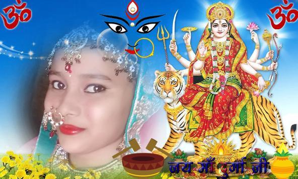 Durga Maa Photo Frames & DP Maker screenshot 2