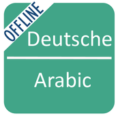 German To Arabic Dictionary icon