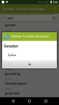 German To Arabic Dictionary apk screenshot