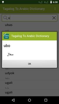 Tagalog To Arabic Dictionary screenshot 2