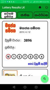 Lottery Results LK Ekran Görüntüsü 2