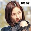 Loona Haseul wallpaper Kpop HD new ikona