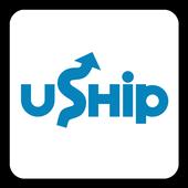 uShip आइकन