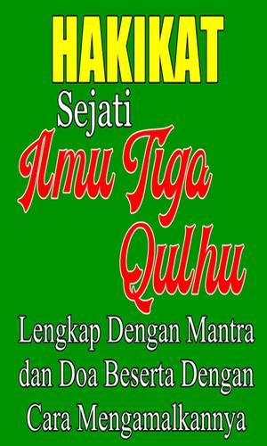 Ajian Sepuh Qulhu Durga Balik For Android Apk Download