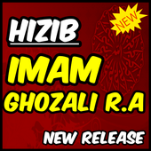 Khasiat Membaca Hizib Imam Ghazali icon