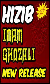 Khasiat Membaca Hizib Imam Ghazali poster