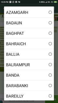 UP Bhulekh screenshot 4