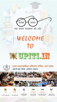 UP ITI Result poster