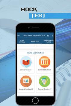 UPSC Exam Preparation 2019 screenshot 5