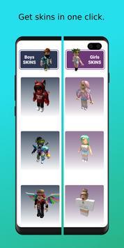 Boys and Girls Skins screenshot 1