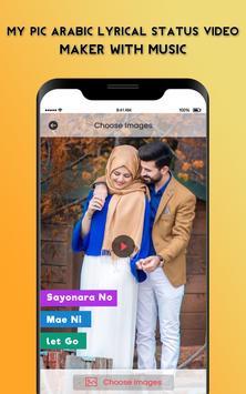 My Pic Arabic Lyrical Status Video Maker withMusic screenshot 2
