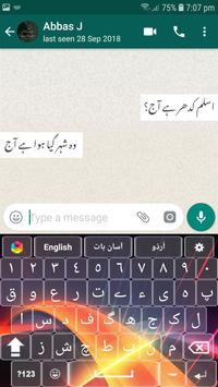لوحة المفاتيح الإنجليزية الأردية مع رموز تعبيرية تصوير الشاشة 21