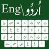 Urdu keyboard : Urdu English Fast Keyboard 2019 Zeichen