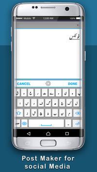 Photex screenshot 13