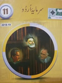 Urdu TextBook FSc-11 poster
