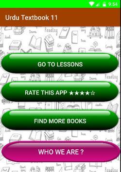 Urdu TextBook FSc-11 screenshot 1