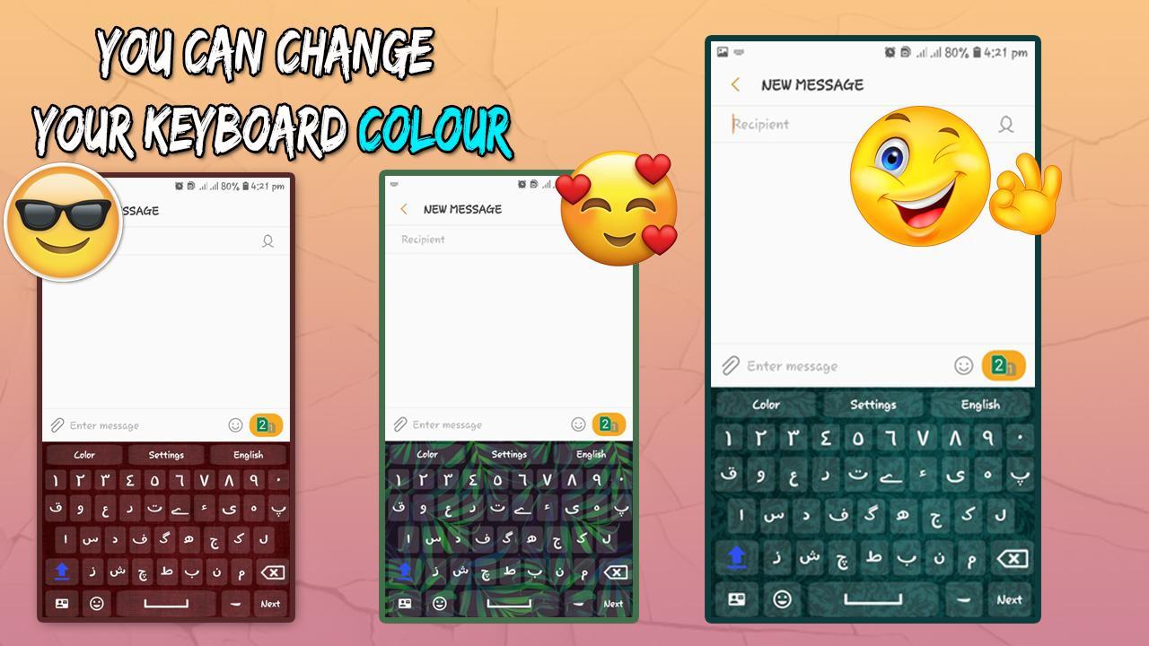 Urdu typing software and Urdu English Keyboard app for