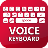 Voice Urdu English Keyboard Fast icon