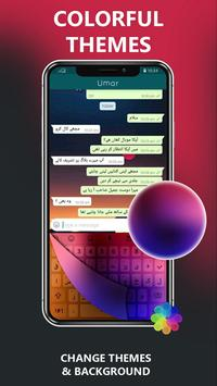 Voice Urdu English Keyboard Fast screenshot 3