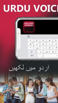 Voice Urdu English Keyboard Fast poster