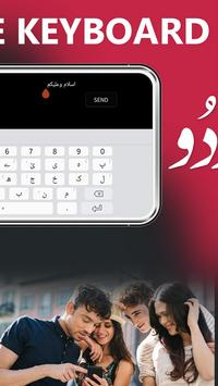 Voice Urdu English Keyboard Fast screenshot 1