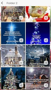 Christmas Greetings GIF screenshot 2