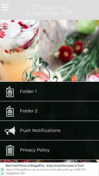Christmas Greetings GIF screenshot 3