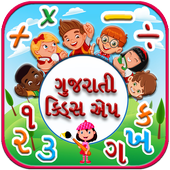 Gujarati kids Learning App ícone