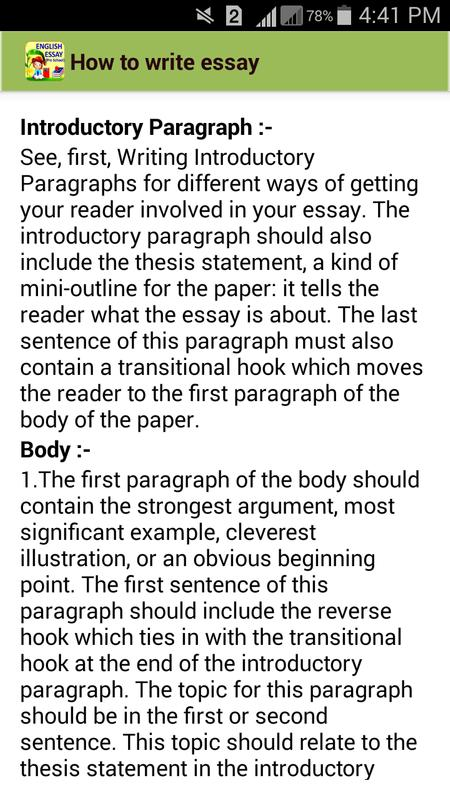 english essay for android  apk download  english essay screenshot