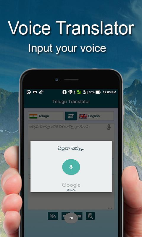 English to Telugu Translation for Android - APK Download