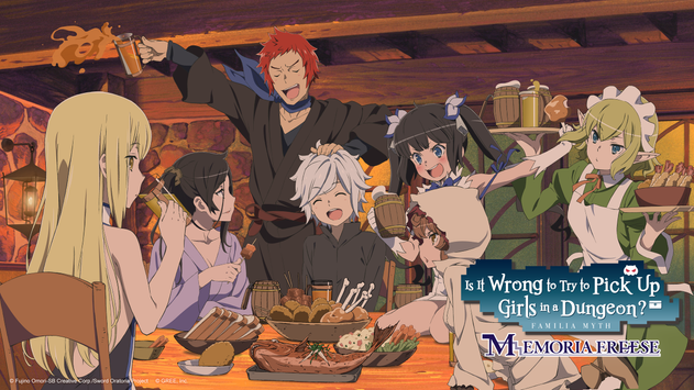 DanMachi - MEMORIA FREESE Cartaz