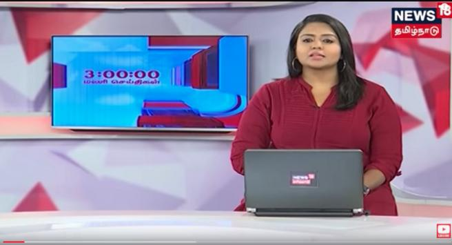 News19 Tamil Nadu For Android Apk Download How the unhrc vote will impact sri lanka, the tamil question and relations with india | the hindu in focus podcast. news19 tamil nadu for android apk