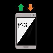 자동전투 알림 icon