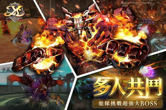 伊蘇:阿爾塔戈的五大龍-日系冒險RPG! screenshot 4
