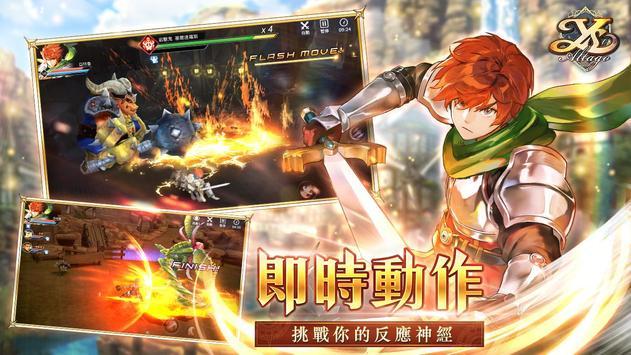 伊蘇:阿爾塔戈的五大龍-日系冒險RPG! ảnh chụp màn hình 5